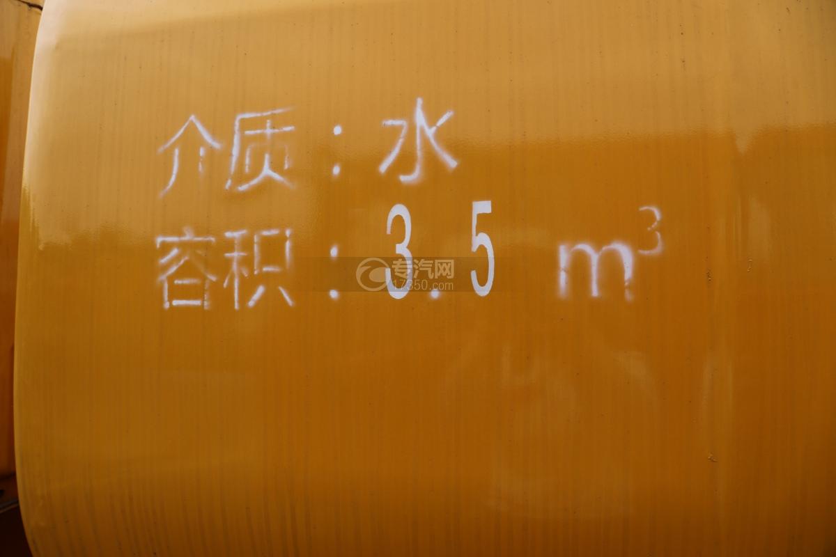 东风多利卡D6双排国六3.5方消防洒水车罐体
