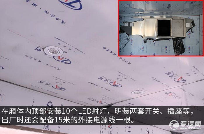 飞碟缔途国六3.7米移动售货车评测