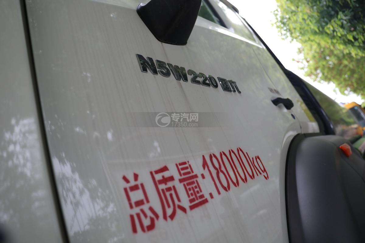 重汽豪瀚N5W國六11.35方灑水車門標識