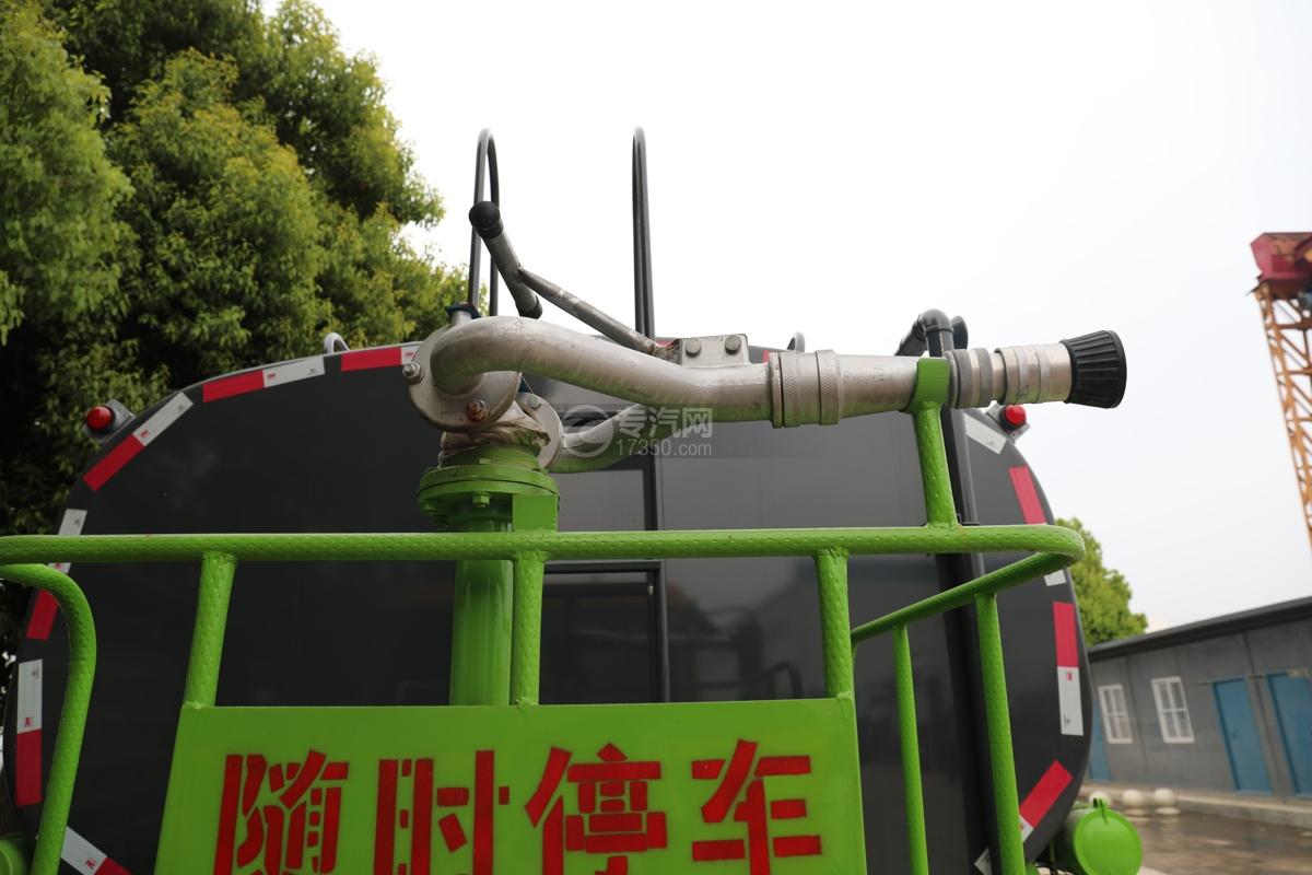 重汽豪瀚N5W國六11.35方灑水車灑水炮