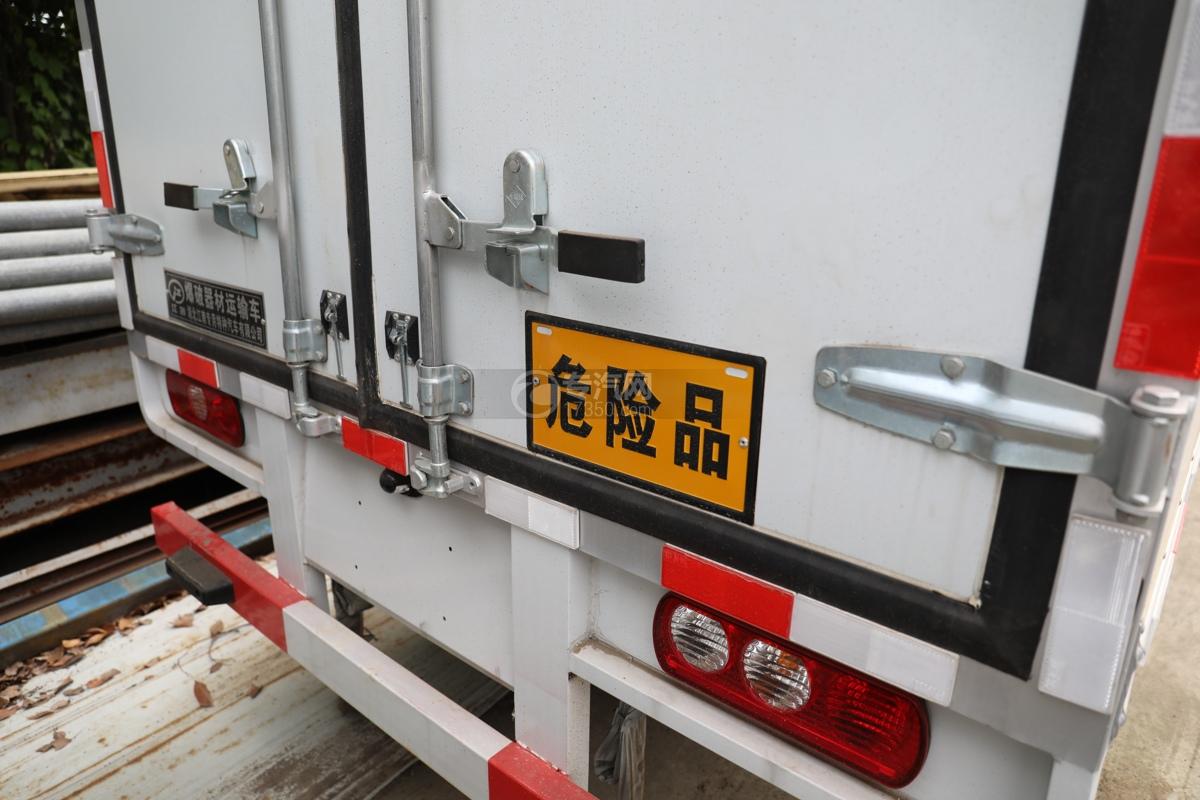 跃进福运S80国六3.35米防爆车后门