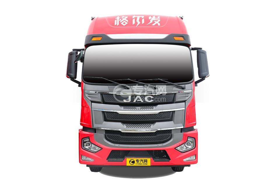 江淮格尔发A5X国五6.8米冷藏车车前图