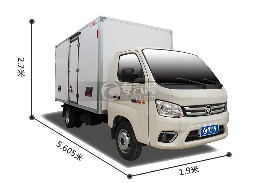 福田祥菱M2国六3.7米冷藏车右前图