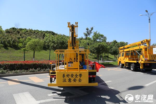 凯马K1蓝牌国六13.5米折叠臂式高空作业车