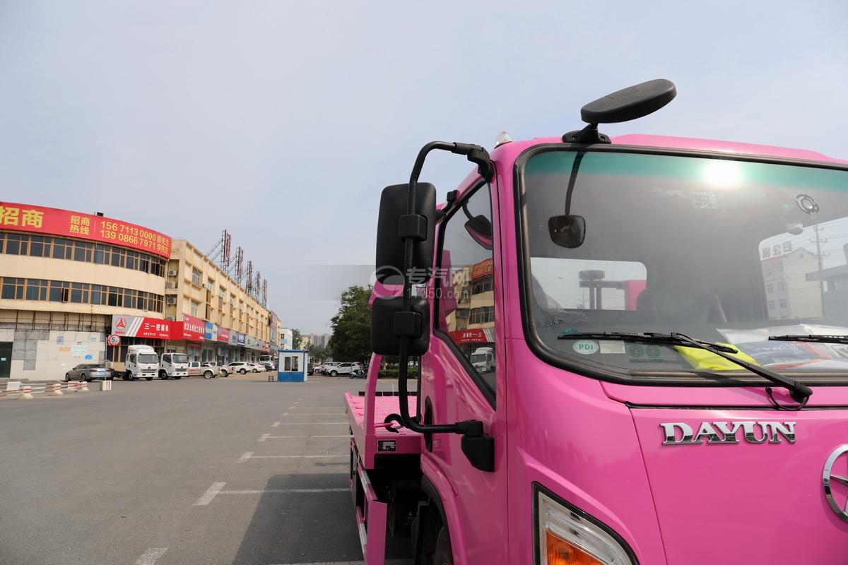 大运新奥普力国六一拖二蓝牌清障车(粉红色)后视镜