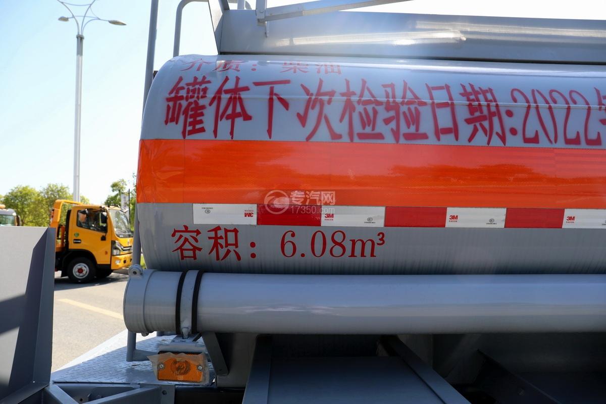 东风福瑞卡F7国六6.08方加油车罐体细节