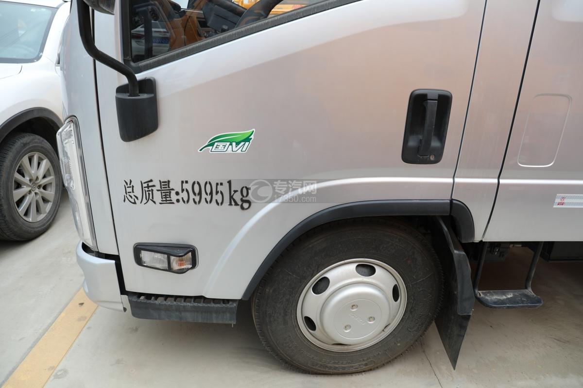 江西五十铃ELF双排EC5国六17.5米折叠臂式高空作业车门标识