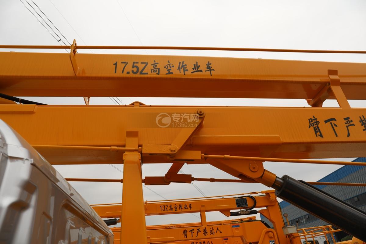 江西五十铃ELF双排EC5国六17.5米折叠臂式高空作业车大臂