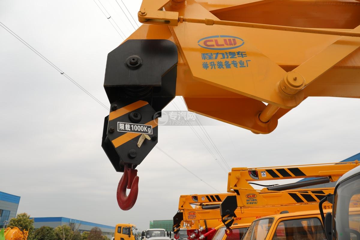 江西五十铃ELF双排EC5国六17.5米折叠臂式高空作业车吊钩