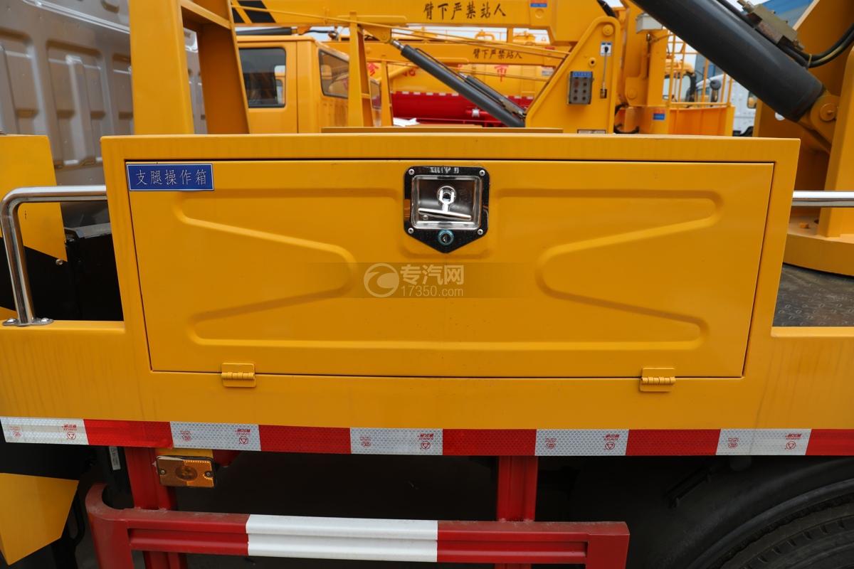 江西五十铃ELF双排EC5国六17.5米折叠臂式高空作业车支腿操作箱