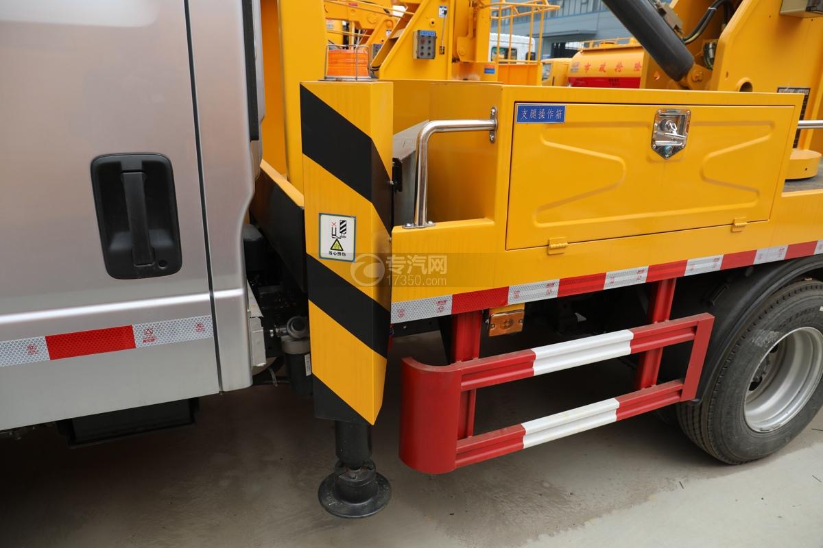 江西五十铃ELF双排EC5国六17.5米折叠臂式高空作业车前支腿
