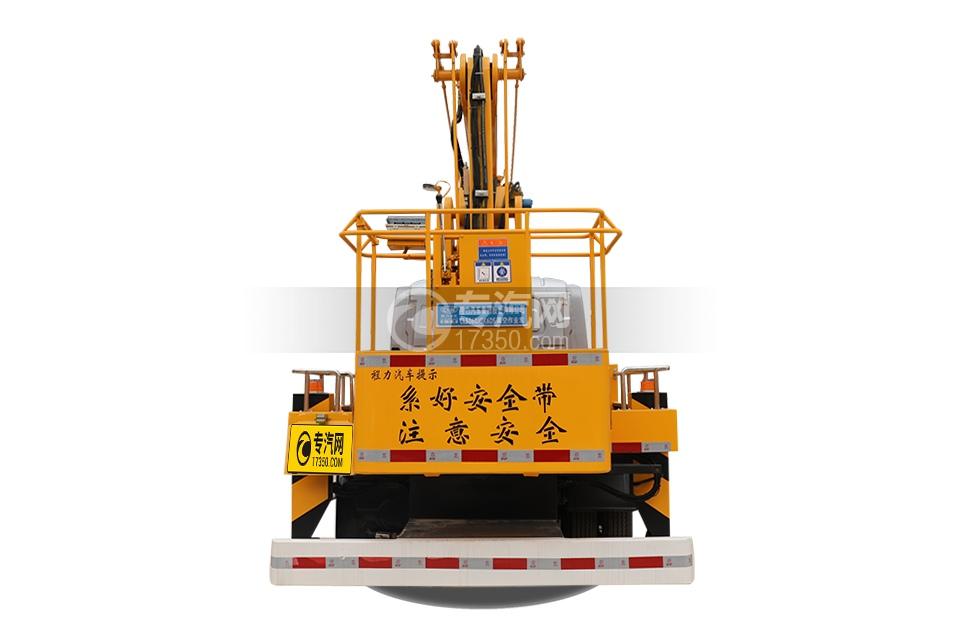 江西五十铃ELF双排EC5国六17.5米折叠臂式高空作业车车尾图