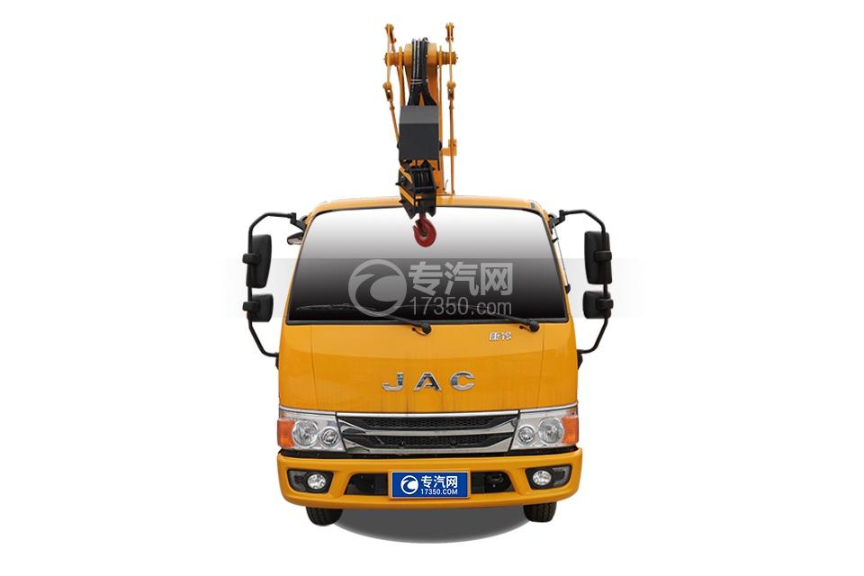 江淮康铃H3国六13.5米折叠臂式高空作业车车前图