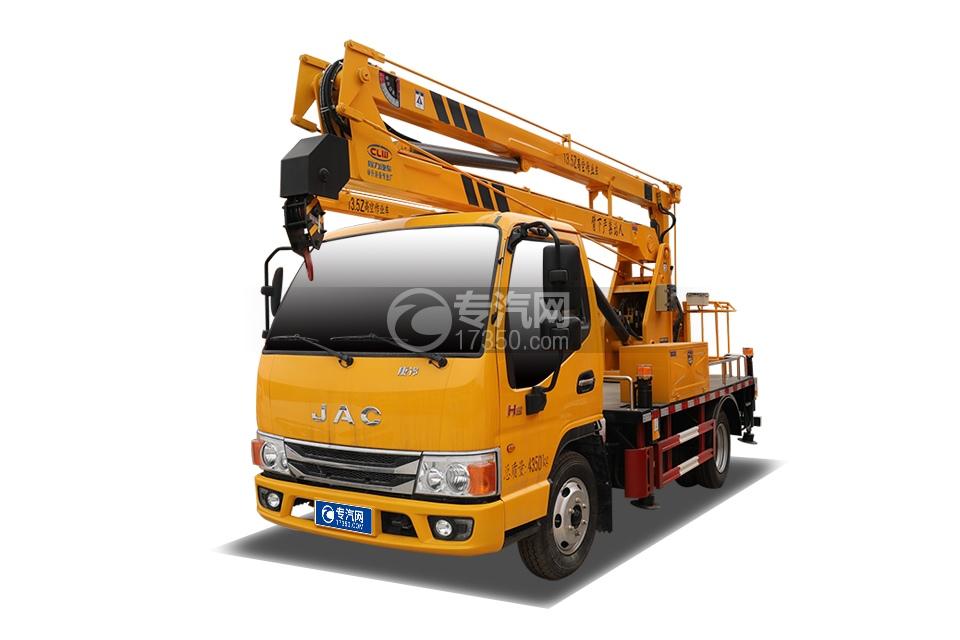 江淮康铃H3国六13.5米折叠臂式高空作业车左前图