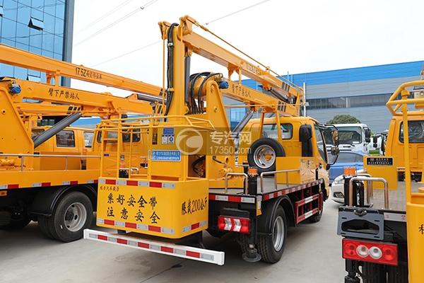 江淮康铃H3国六13.5米折叠臂式高空作业车右后图