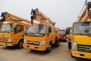 福田时代小卡之星3双排国六13.5米折叠臂式高空作业车图片