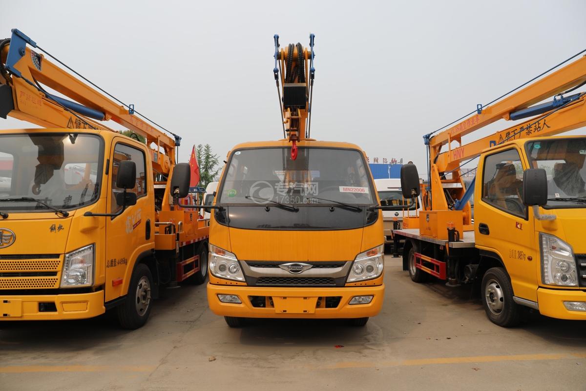 福田时代小卡之星3双排国六13.5米折叠臂式高空作业车车前图