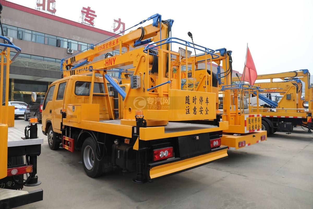 福田时代小卡之星3双排国六13.5米折叠臂式高空作业车左后图