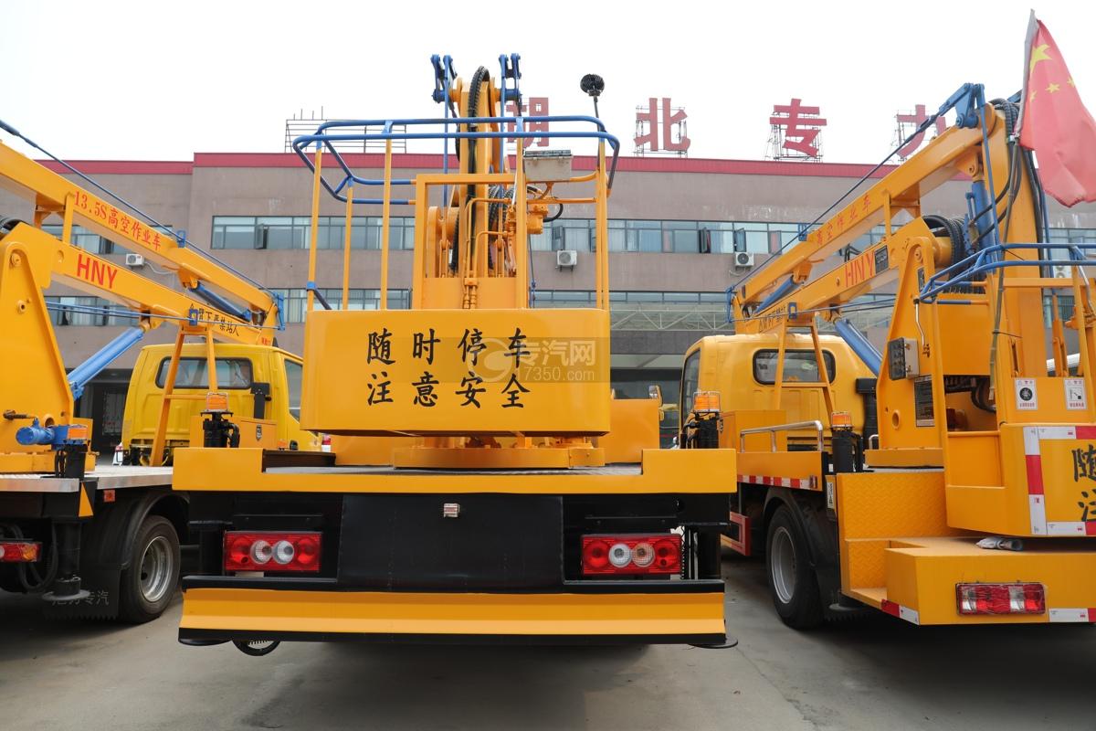 福田时代小卡之星3双排国六13.5米折叠臂式高空作业车车尾图