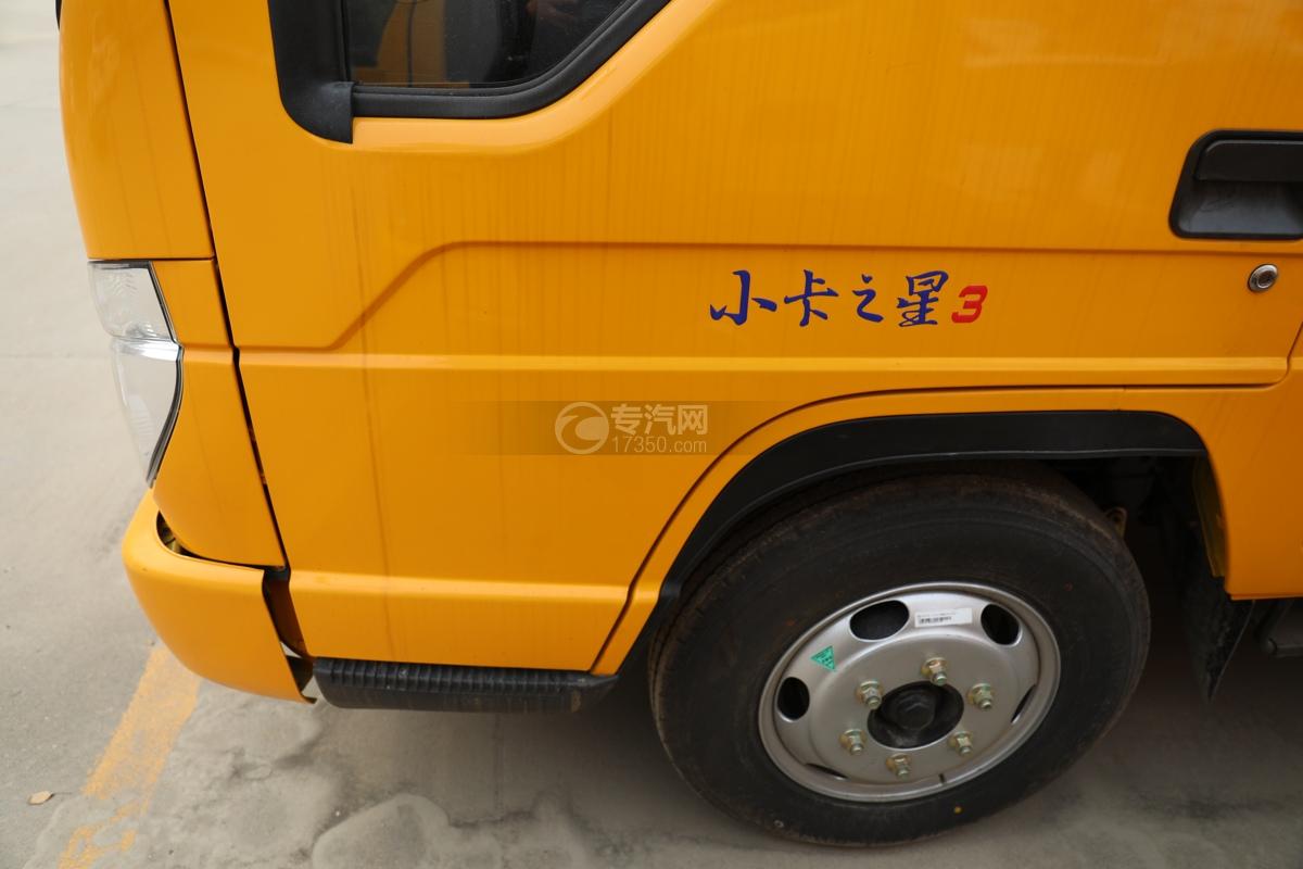 福田时代小卡之星3双排国六13.5米折叠臂式高空作业车门标识