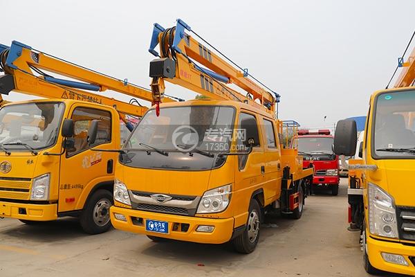 福田时代小卡之星3双排国六13.5米折叠臂式高空作业车左前图