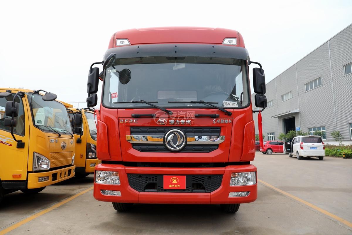 东风多利卡D9国六厢式畜禽运输车(红色)正前方位图