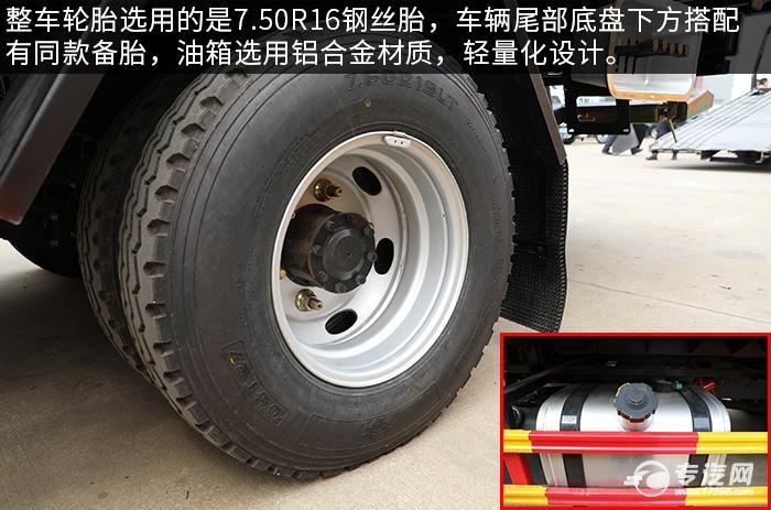 重汽豪沃王系国六一拖二黄牌清障车评测轮胎油箱