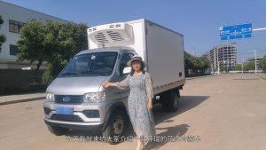 開瑞優勁T70L國六3.22米冷藏車-大講堂