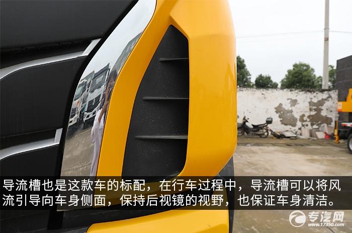 江淮格尔发K5小三轴国六一拖二清障车评测导流槽