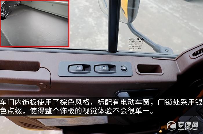 江淮格尔发K5小三轴国六一拖二清障车评测车门、卧铺细节