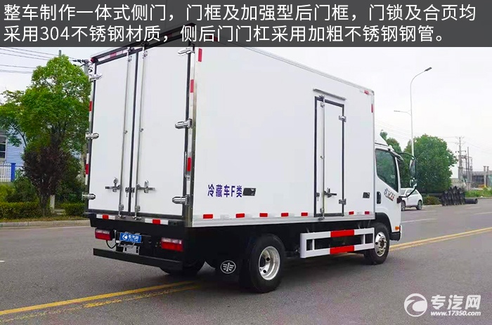 解放虎VN国六4.2米冷藏车评测