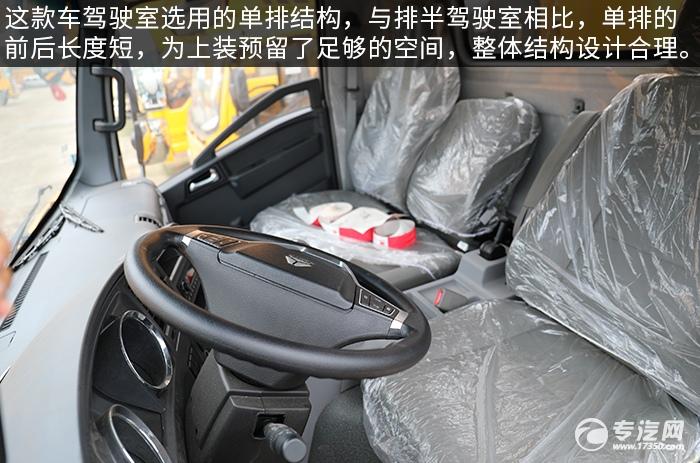重汽豪沃王系国六一拖二带吊清障车评测驾驶室