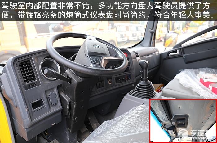 重汽豪沃王系国六一拖二带吊清障车评测驾驶室内饰