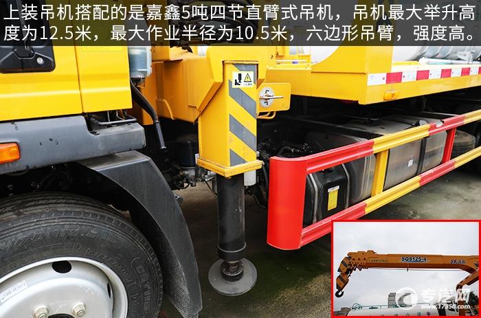 重汽豪沃王系国六一拖二带吊清障车评测吊机、支腿