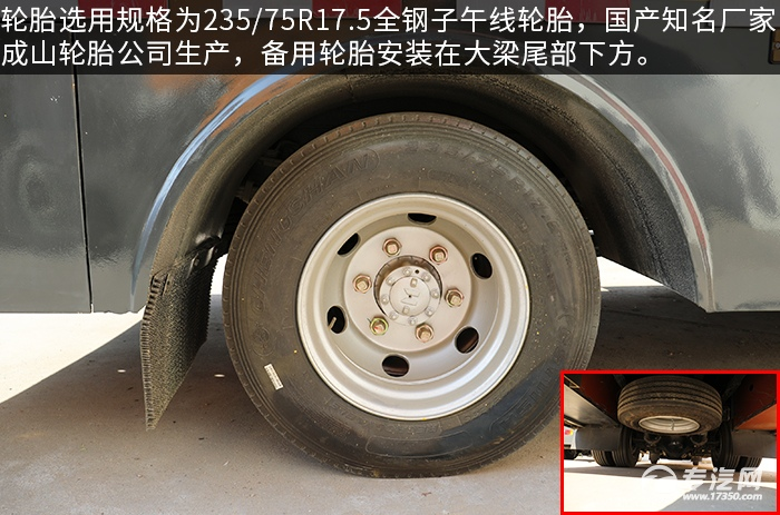 庆铃五十铃国六移动工程抢险车评测轮胎