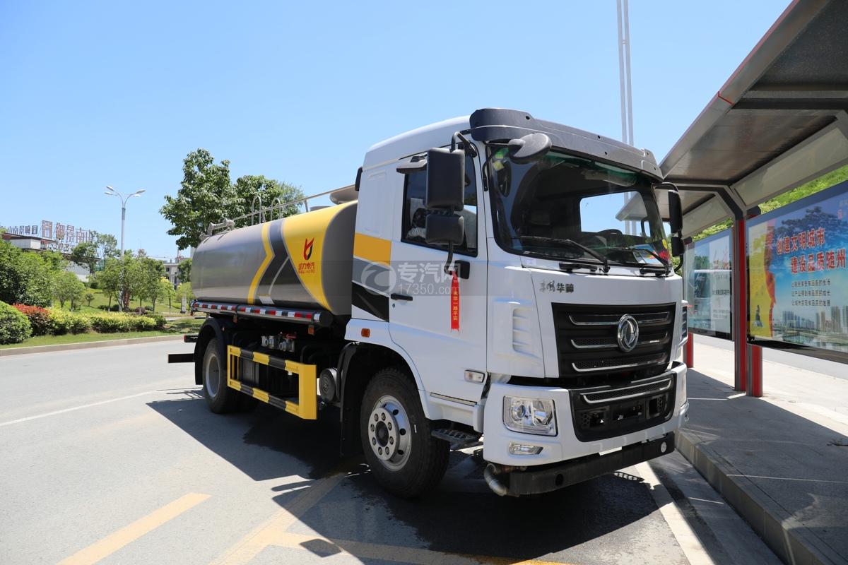 東風華神F5國六10.3方綠化噴灑車