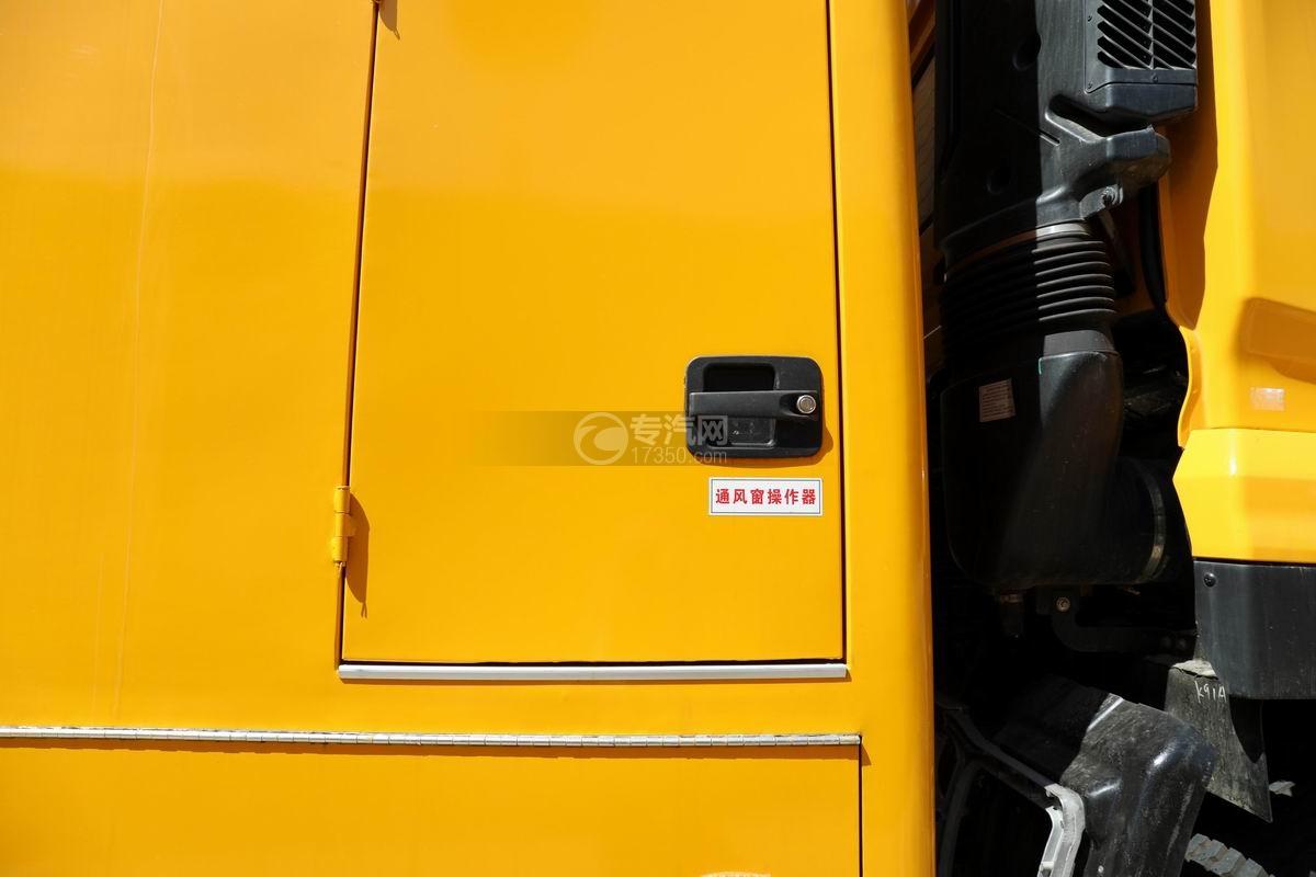 东风天龙VL后双桥国六移动电源车上装通风窗操作器