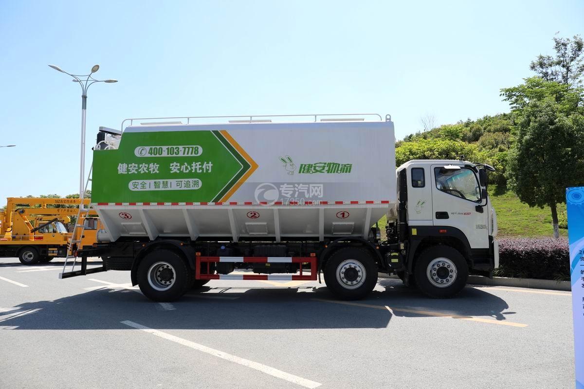 福田時代領航ES7排半國六散裝飼料運輸車側面圖