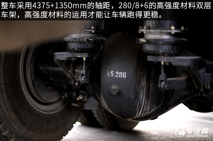 陕汽轩德翼6后双桥国六15.4方洒水车评测