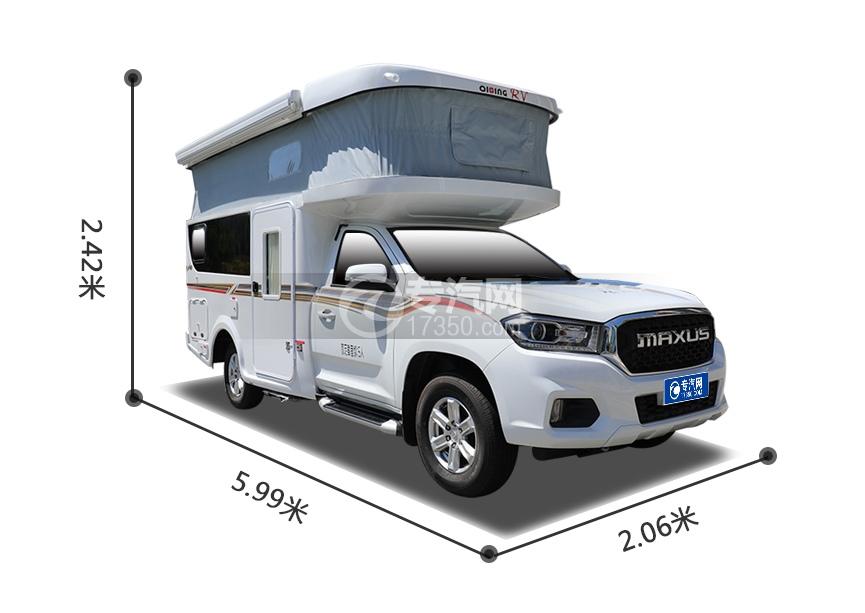 上汽大通T70 MAXUS国六C型房车外观尺寸图