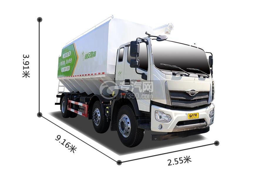 福田時代領航ES7排半國六散裝飼料運輸車尺寸圖