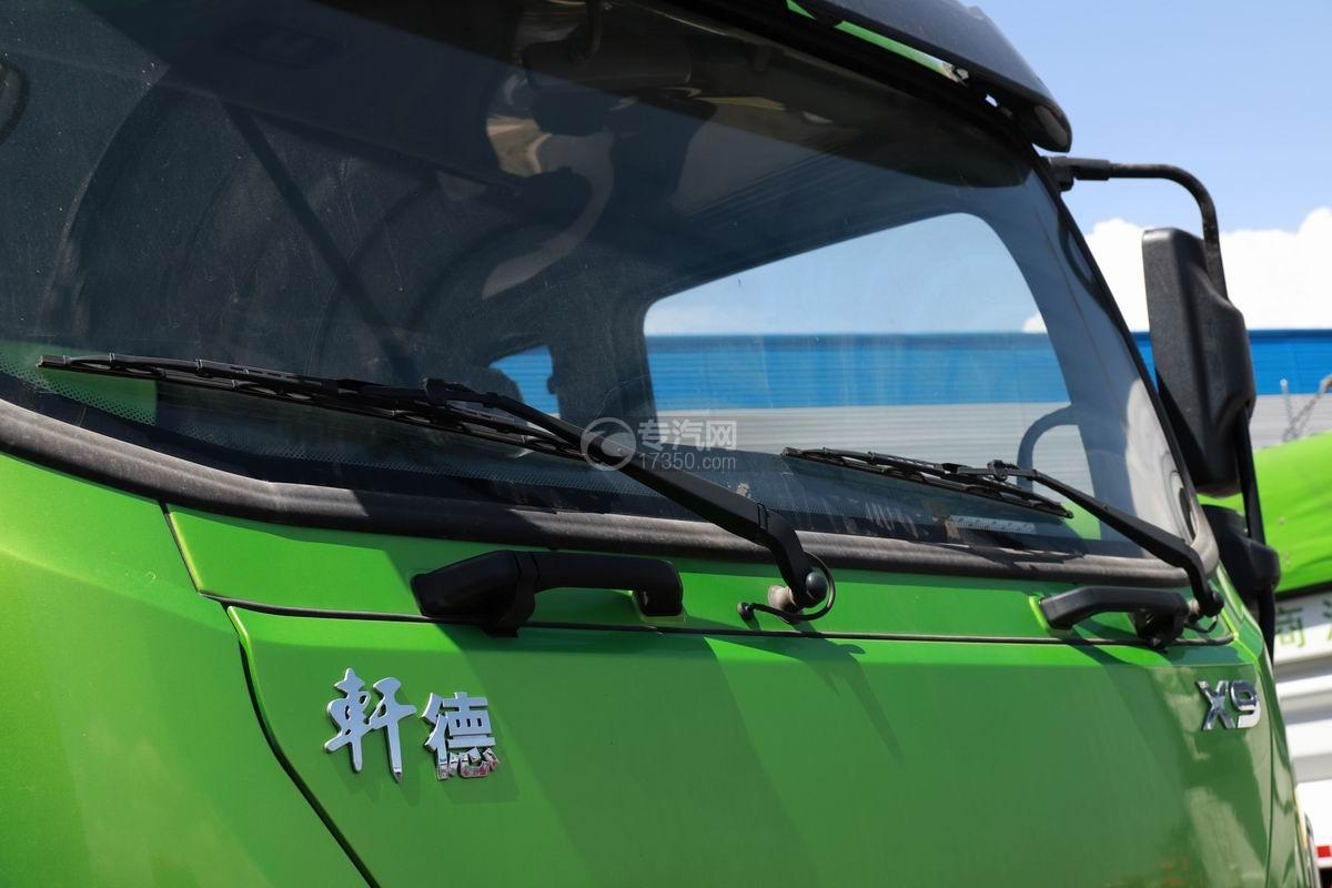 陕汽轩德X9国六自卸车挡风玻璃