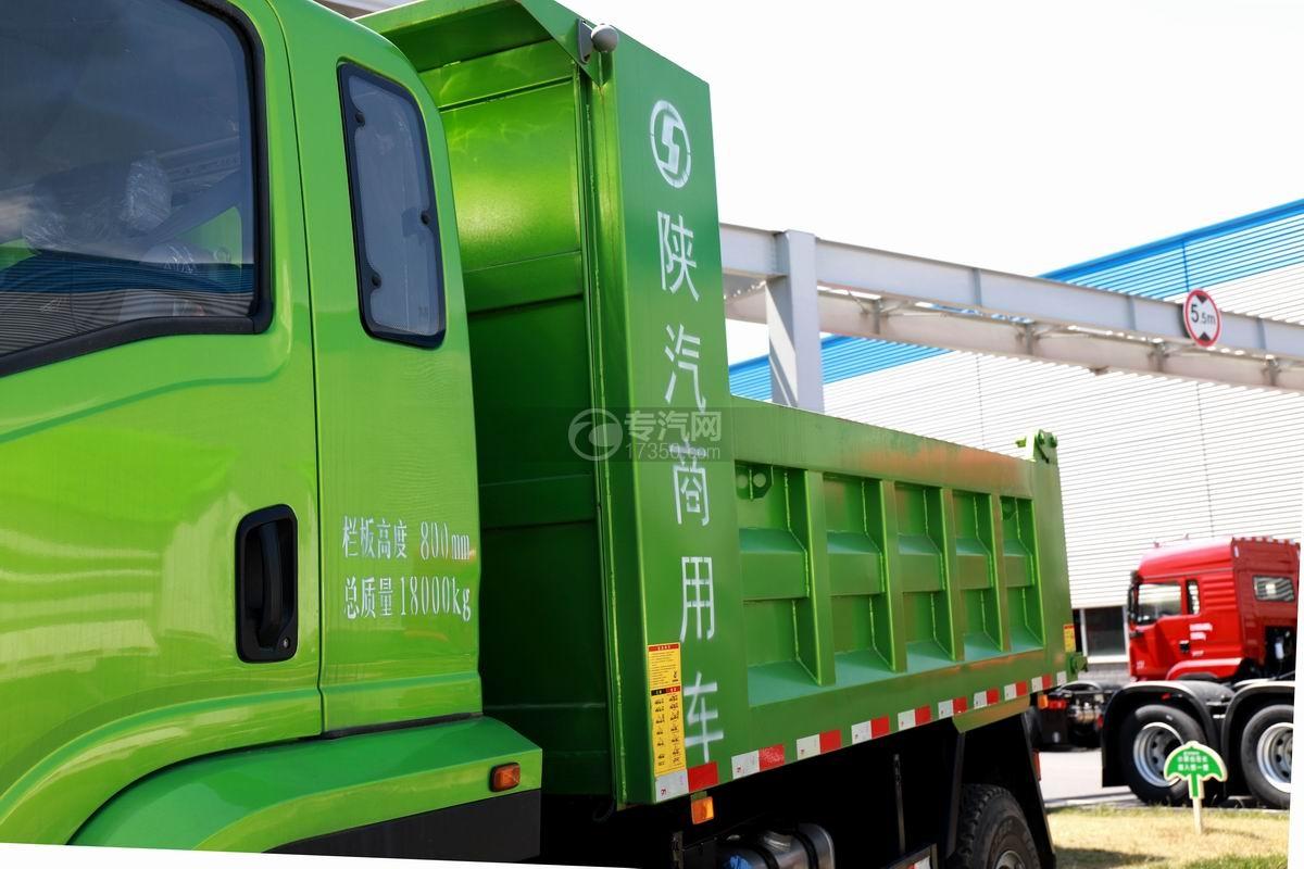陕汽轩德X9国六自卸车上装货厢