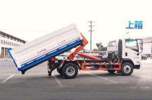 大运普力国六车厢可卸式垃圾车操作视频