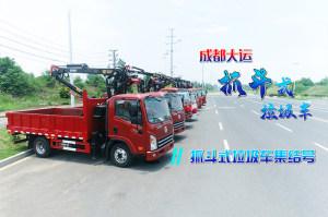 大运国六抓斗式垃圾车展示视频