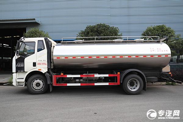 解放J6L国六10.9方鲜奶运输车