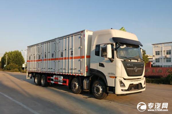 345批新下达的东风天龙KL前四后八国六9.4米医疗废物转运车多少钱一辆?