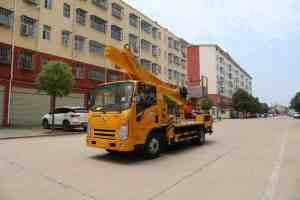 大運小卡國六129馬力23米直臂式高空作業車圖片