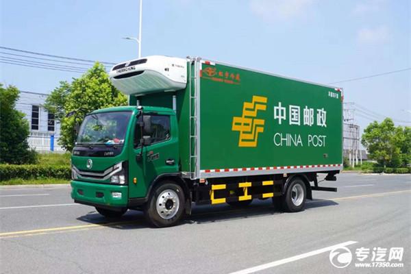 東風多利??卡D8國六6.15米冷藏郵政車價格多少?