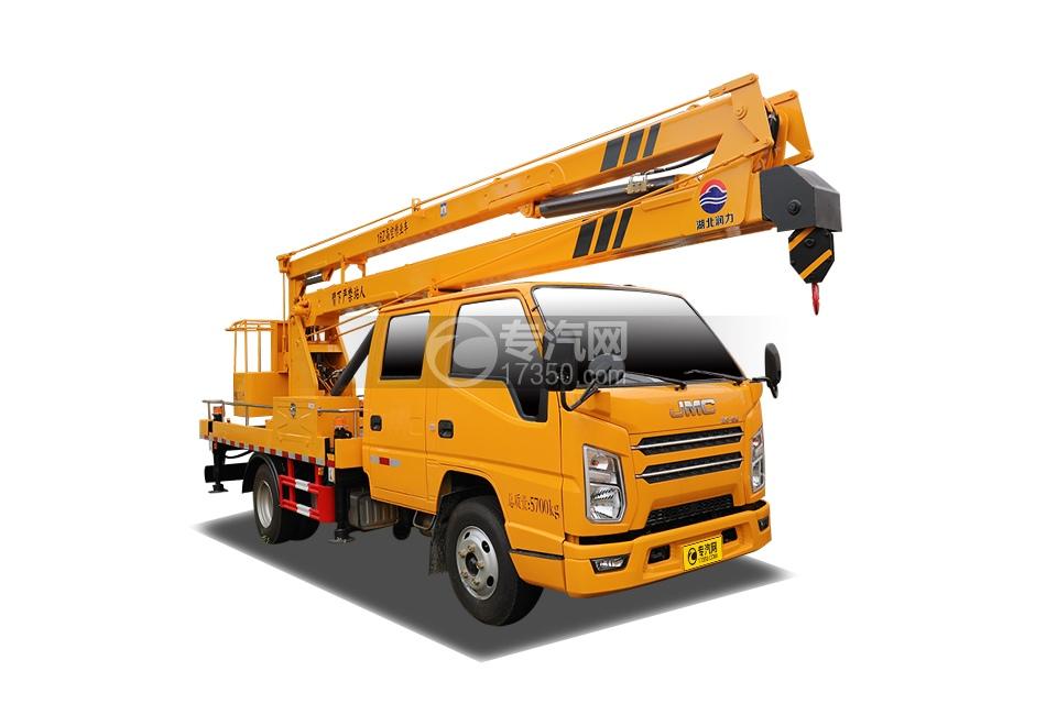 江鈴順達雙排座黃牌國六16米折疊臂高空作業車